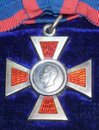 Royal Red Cross Medal